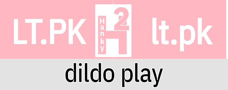Hanky Code Pair Arrow for dildo play / light.PINK
